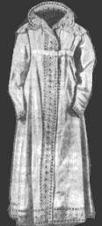 Редингот начала XIX века из коллекции Эрмитажа