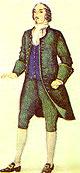 Русский костюм XVIII века