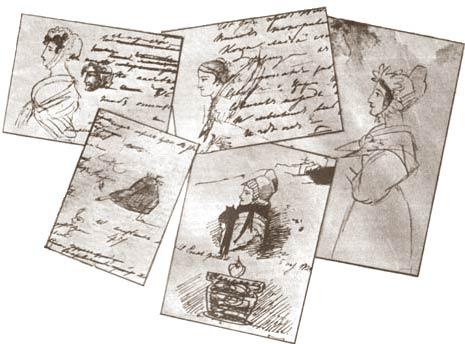 рисунки Пушкина чепчик чепец